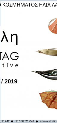 RAGTAG COLLECTIVE, Contemporary Artistic Jewelry