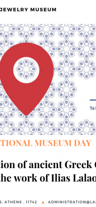 International Museum Day 2019